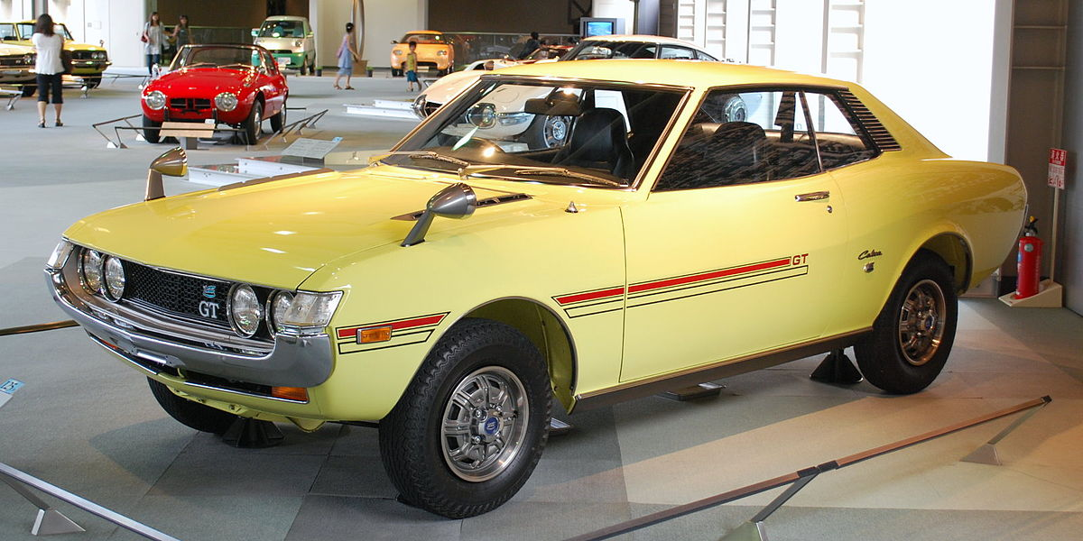 Toyota Celica By Mytho88 - Own work, CC BY-SA 3.0, https://commons.wikimedia.org/w/index.php?curid=4681922